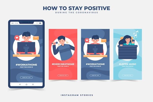 Comment rester positif pendant les histoires instagram de coronavirus