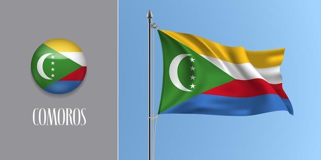 Comores brandissant le drapeau sur le mât et l'illustration vectorielle de l'icône ronde. maquette 3d réaliste de rayures de bouton drapeau et cercle