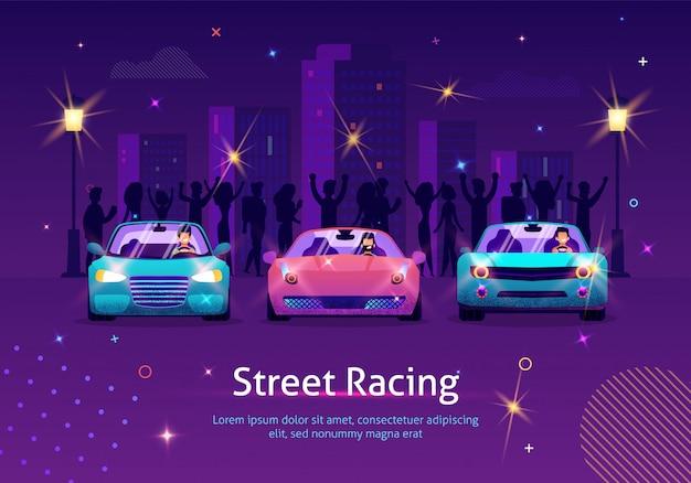 Compétition entre véhicules de sport de nuit.