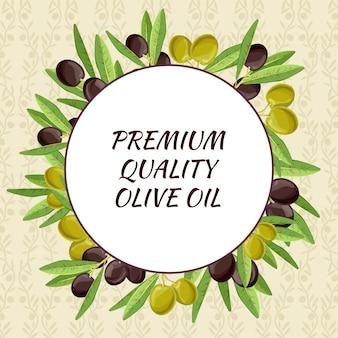 Composition de la clé d'olive