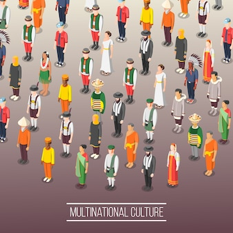 Composition de la culture mondiale multinationale