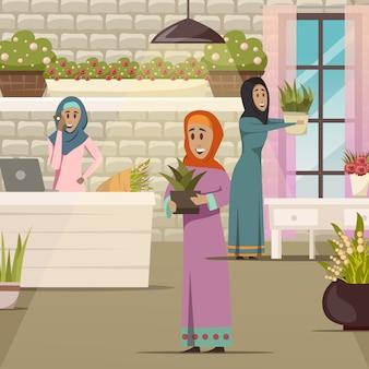 Composition de femme arabe