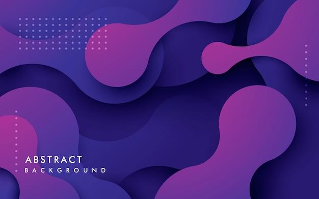 Composition fluide dynamique fond abstrait violet