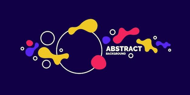 Composition de fond abstrait à la mode de formes et de cercles amorphes