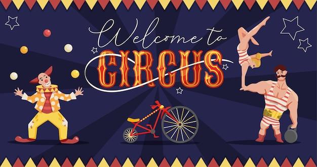 Composition horizontale de cirque avec texte orné et personnages humains colorés d'interprètes avec illustration de signes étoilés