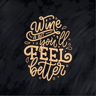 Composition de lettrage de vin dans un style moderne. concept de boisson alcool boisson bar.