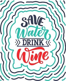 Composition de lettrage de vin dans un style moderne. typographie vintage