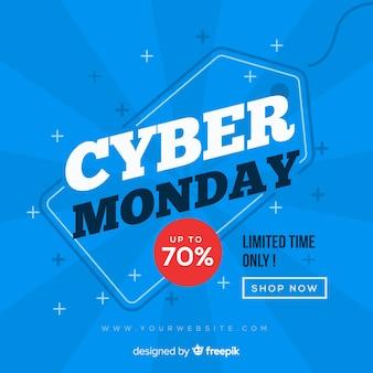 Composition moderne de cyber lundi avec un design plat