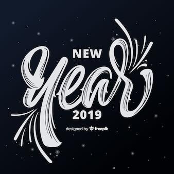 Composition moderne du nouvel an avec un style élégant