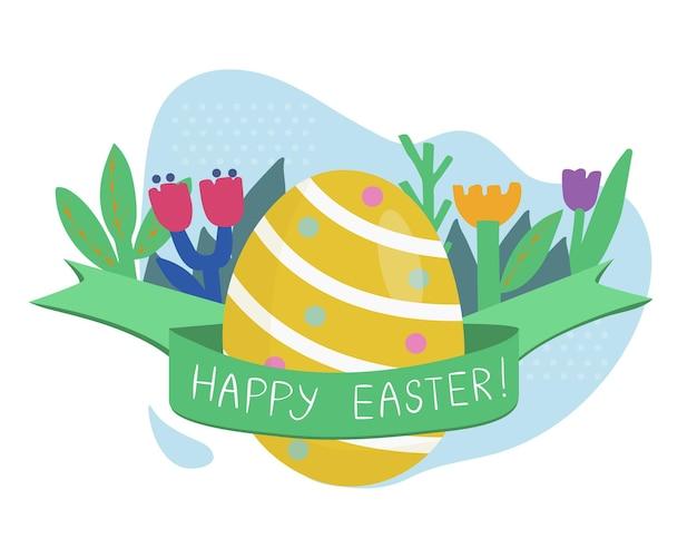 Composition de pâques d'un œuf et d'éléments floraux