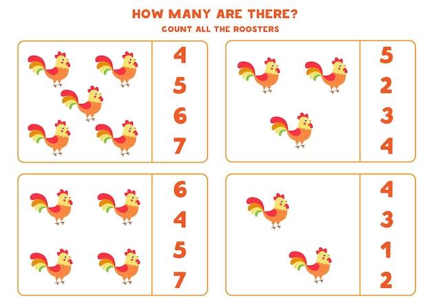 Comptez tous les coqs et faites correspondre avec la bonne réponse. jeu de mathématiques éducatif pour les enfants.