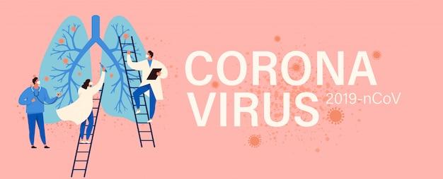 Concept abstrait de diagnostic de virus et de traitement des patients. coronavirus.