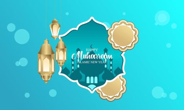 Concept d'affiche réaliste du nouvel an islamique