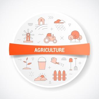 Concept d'agriculture avec concept d'icône avec vecteur de forme ronde ou circulaire