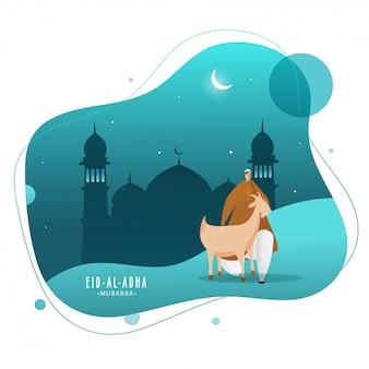 Concept de l'aïd-al-adha moubarak.