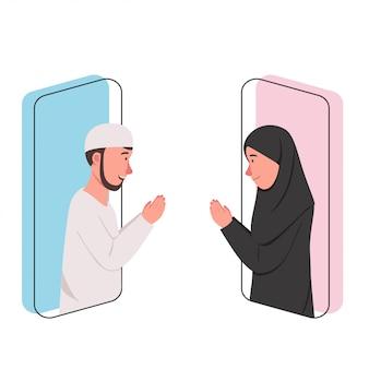 Concept d'appel vidéo eid mubarak