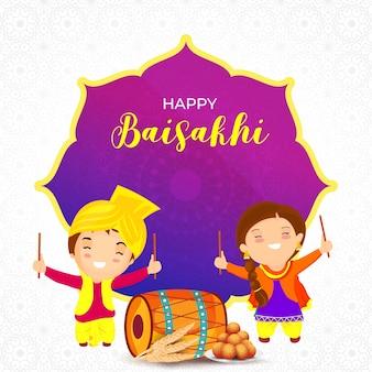 Concept baisakhi de festival indien.