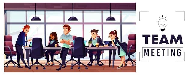 Concept de bande dessinée rencontre entreprise équipe démarrage avec les entrepreneurs ou les employés de bureau