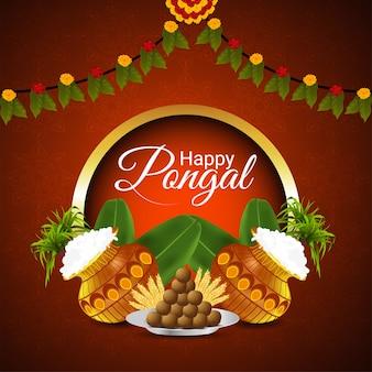 Concept de bannière ou d'affiche de célébration de pongal
