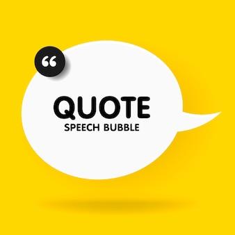 Concept de bannière, bulle, affiche et autocollant avec exemple de texte. message de bulle blanche sur jaune vif