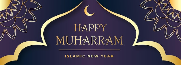Concept de bannière plat nouvel an islamique