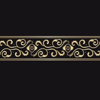 Concept de bordure ornementale dorée