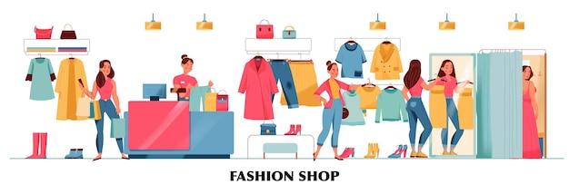 Concept de boutique de mode pour femmes avec illustration plate de vestiaires