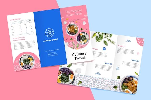Concept de brochure à trois volets