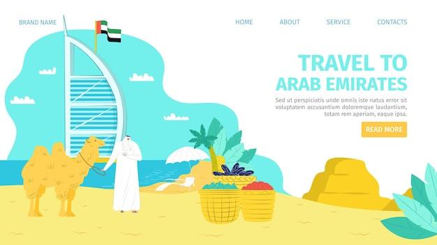 Concept de caractère de tourisme des émirats arabes unis