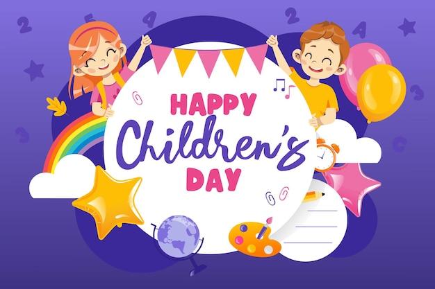 Concept de carte de voeux de bonne journée internationale des enfants. inscription multicolore avec des enfants souriants heureux garçon et fille tenant des décorations dans les mains. style plat de dessin animé.