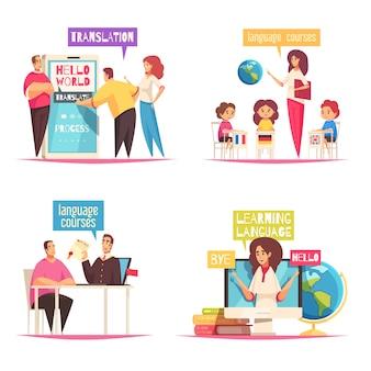 Concept de centre de langue 4 compositions de dessins animés plats avec dictionnaires de formation en ligne et cours de groupe pour enfants