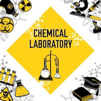 Concept de coin de laboratoire
