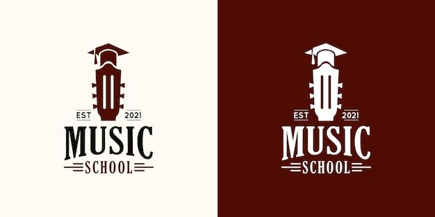 Concept de conception de logo d'école de musique illustrations de guitare