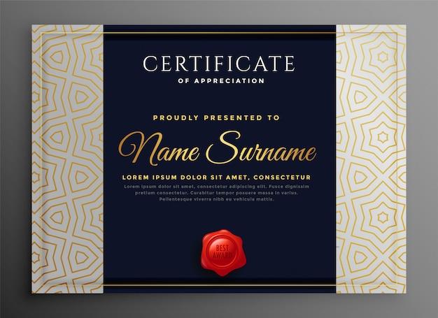 Concept de conception de modèle de certificat d'entreprise polyvalent premium