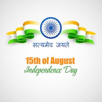 Concept créatif de la fête de l'indépendance indienne.