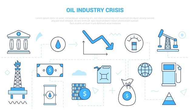 Concept de crise de l'industrie pétrolière et gazière tomber