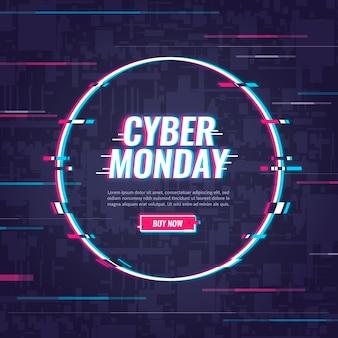 Concept cyber monday avec effet glitch