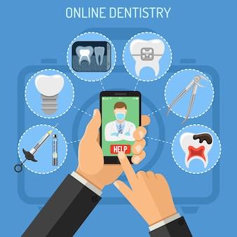 Concept de dentisterie en ligne