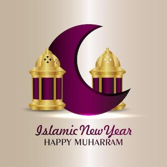 Concept de design créatif de fond de célébration de muharram heureux
