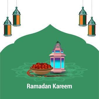Concept de design plat du modèle de ramadan kareem
