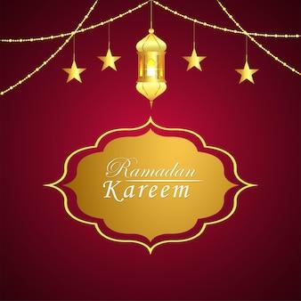 Concept de design plat du ramadan kareem et festival islamique de fond
