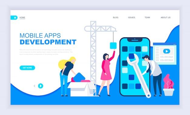 Concept de design plat moderne de développement d'applications
