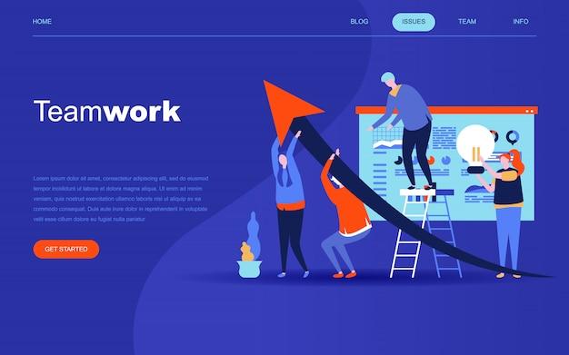 Concept de design plat moderne de travail d'équipe