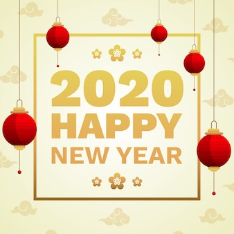 Concept de design plat nouvel an chinois