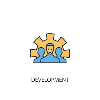 Concept de développement 2 icône de ligne colorée. illustration simple d'élément jaune et bleu. conception de symbole de contour de concept de développement
