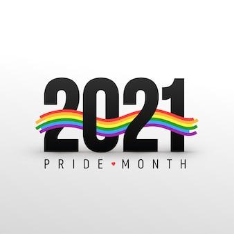 Concept du mois de la fierté lgbt 2021. drapeau arc-en-ciel de vecteur de liberté avec coeur. événement annuel d'été de la parade gay. symbole de fierté avec coeur, lgbt, minorités sexuelles, gays et lesbiennes. signe de concepteur de modèle, icône