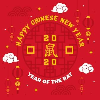 Concept du nouvel an chinois au design plat
