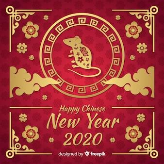 Concept du nouvel an chinois doré