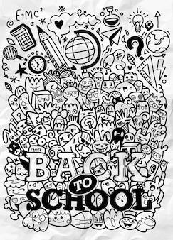 Concept d'éducation. fond d'école avec des fournitures scolaires dessinées à la main et avec lettrage de retour à l'école dans un style pop art