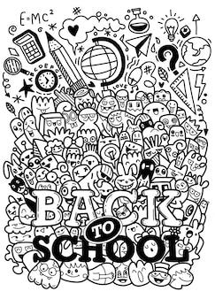 Concept d'éducation. fond d'école avec des fournitures scolaires dessinées à la main avec des lettres de retour à l'école dans un style pop art